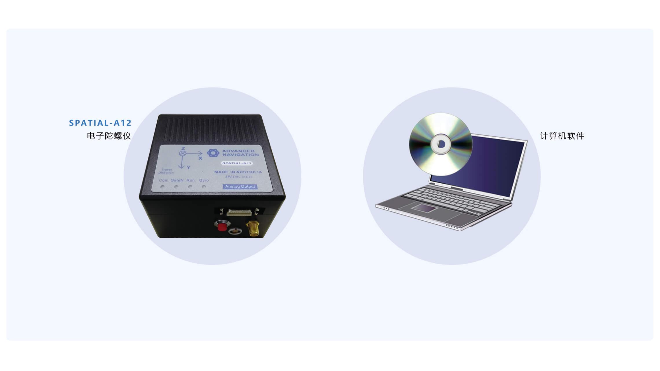 VAT-SPATIAL车辆姿态测试系统