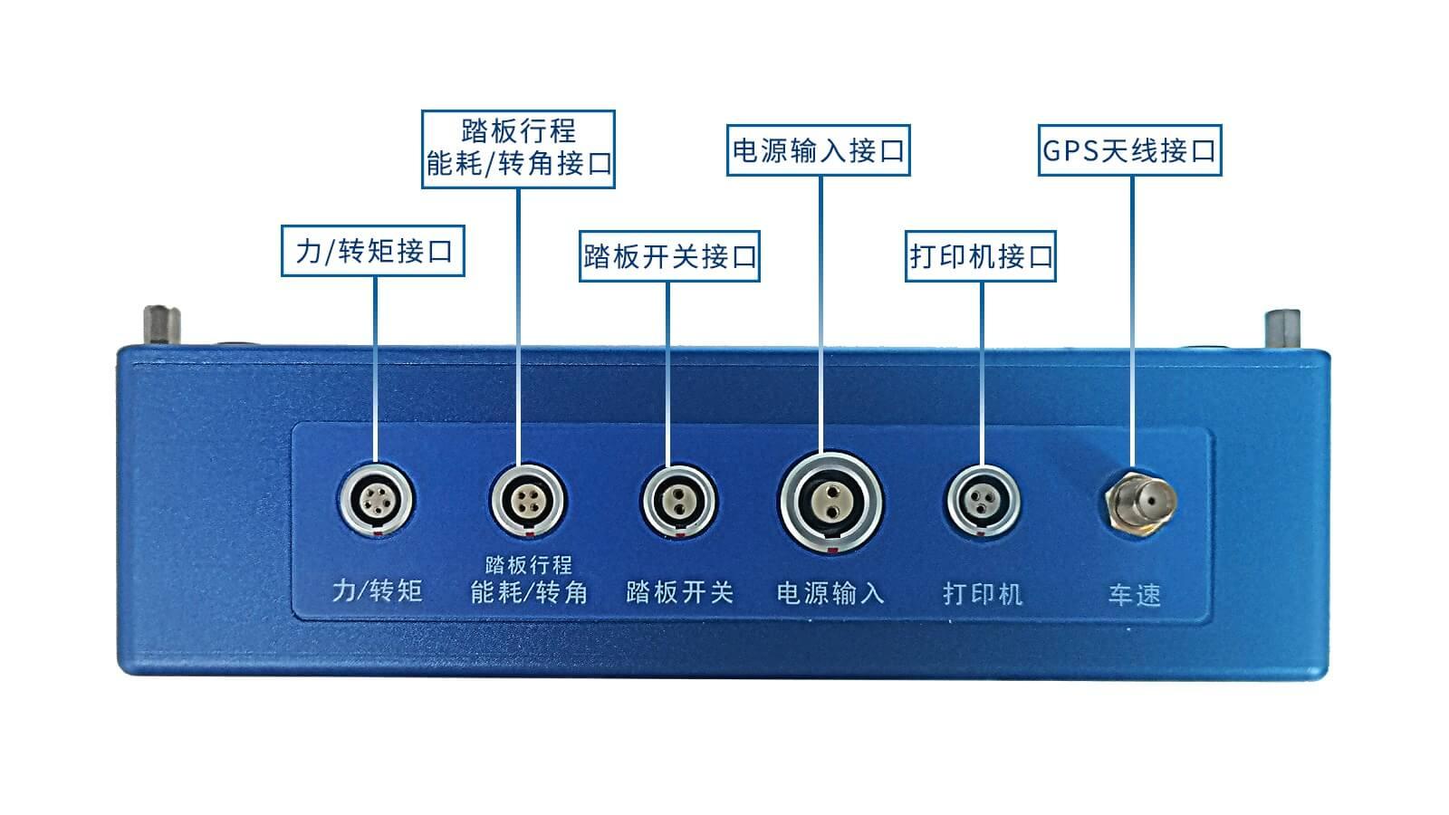 VEM-5S单天线输入输出接口