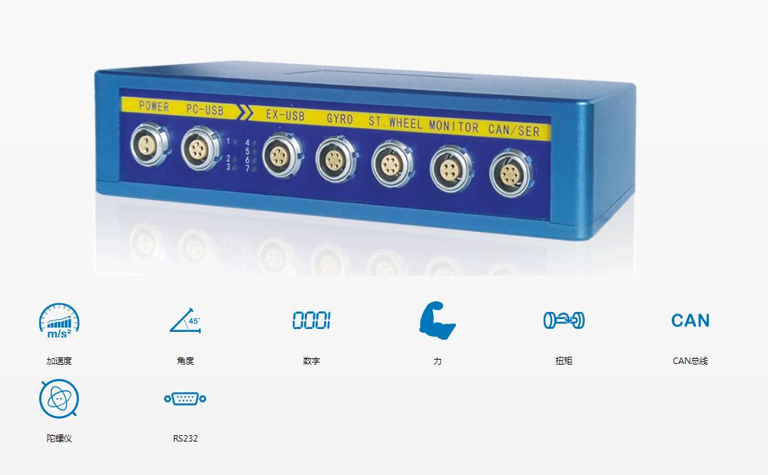PCM-2731数据采集器
