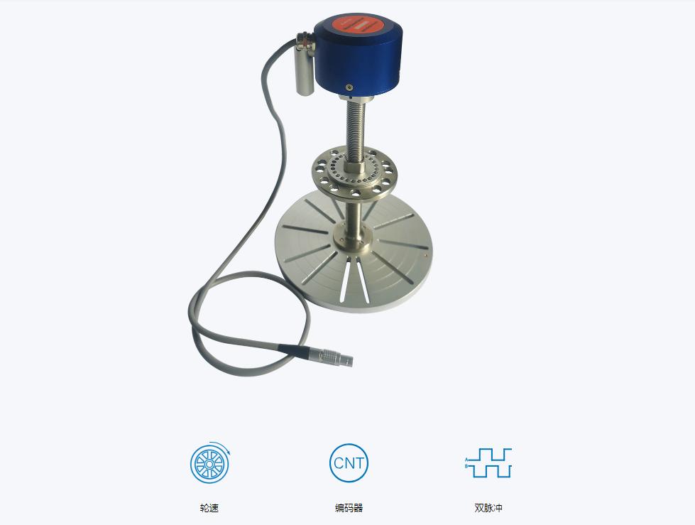 轮速传感器